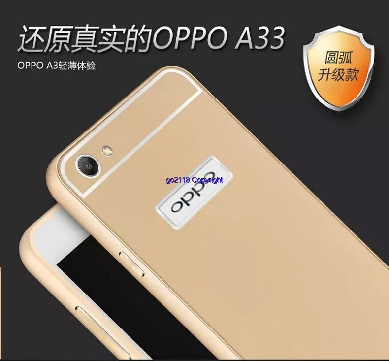 how to open oppo a1601 back cover