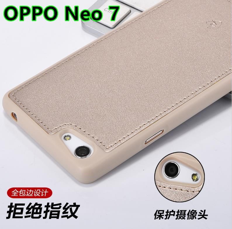 OPPO Neo 7 Neo7 A33 Leather + Silicone TPU Case Cover Casing + Gift