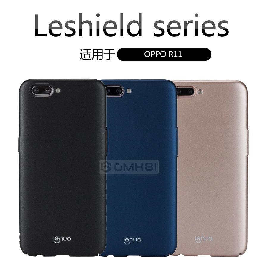new style 1c1ef acda5 Oppo R11 Plus Lenuo Frosted Shield 360 Full Protection Hard Cover Case