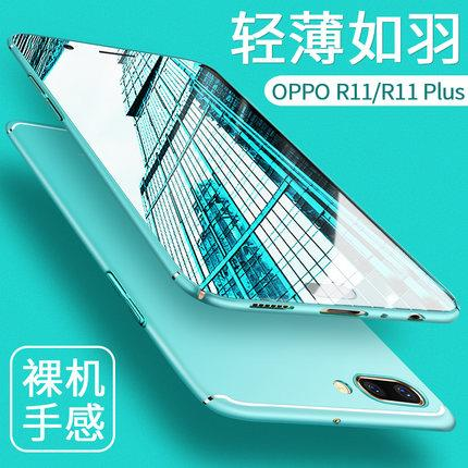 Oppo R11/R11+ soft silicone protective case cover