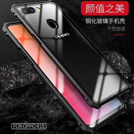 Oppo R15 metal glass protective case cover