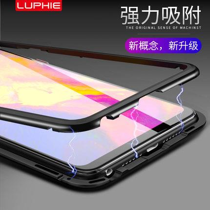 Oppo R15 Metal transparent case cover