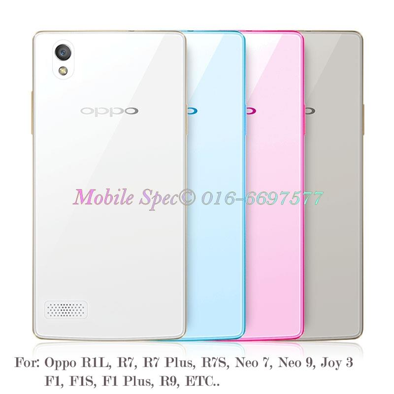 Oppo R1L R7S R9 F1S F1 R7 Plus Neo 7 9 Joy 3 TPU Soft Case Cover
