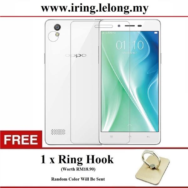 OPPO R5 Premium Tempered Glass 0.26mm 9H