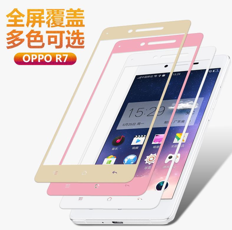 the latest 2e93a a6e2a OPPO R7 Lite Full Cover 9H Tempered Glass Screen Protector @Round Edge