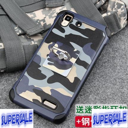 Oppo R7 (not R7s) Armor Camouflage Casing Case Cover