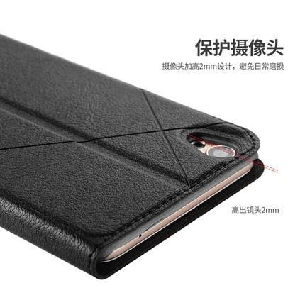 Oppo R9/R9+ flip phone mobile protection case casing cover leather