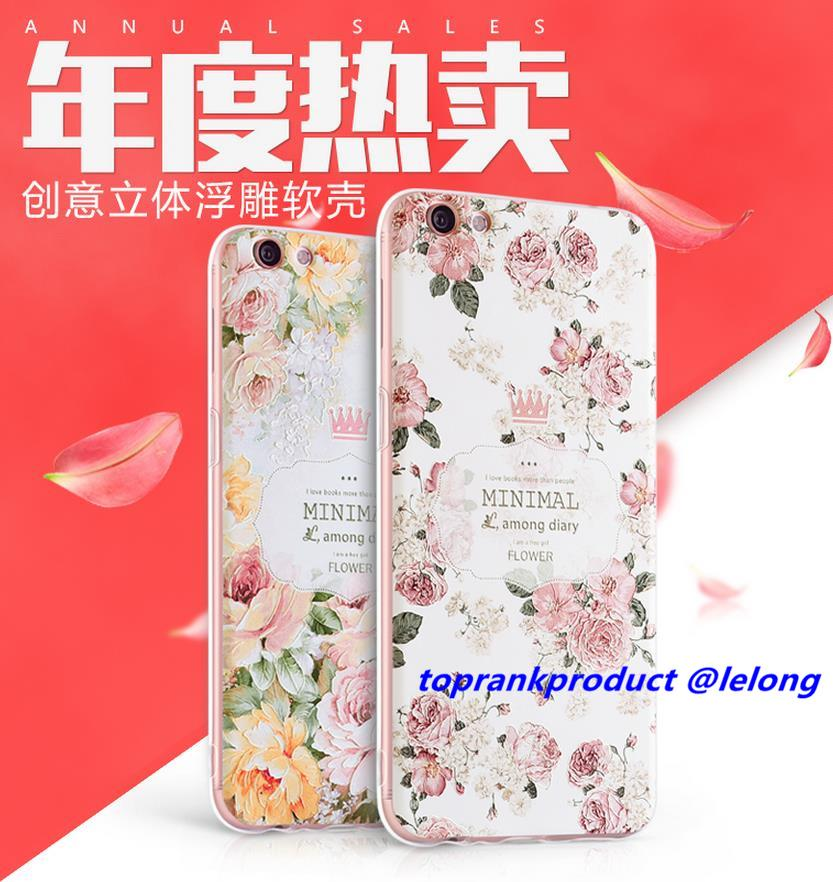 OPPO R9S / Plus 3D Relief Soft Silicone TPU Back Case Cover Casing