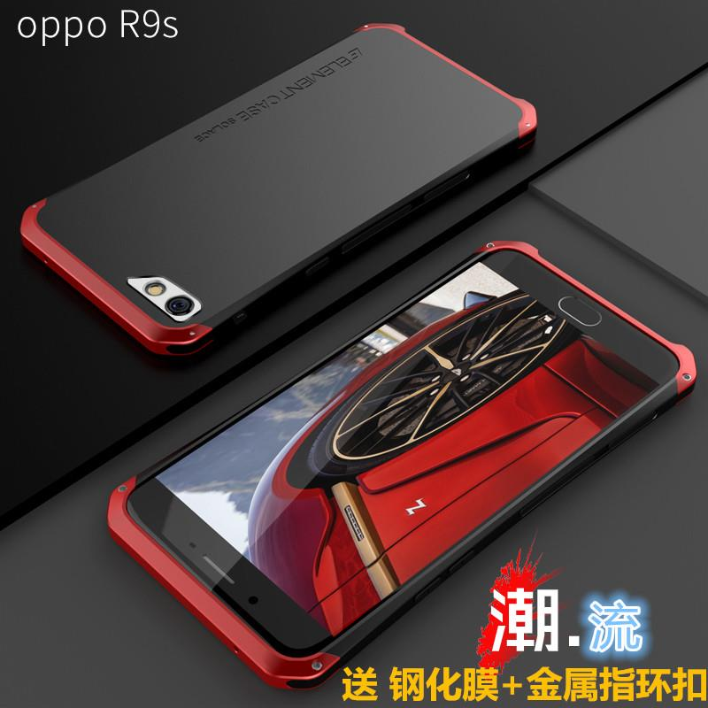 Oppo R9S/R9S+ metal frame protective cover