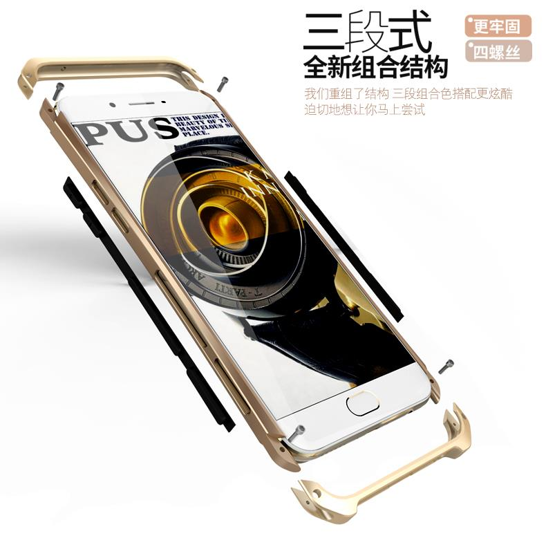 Oppo R9S/R9S Plus metal frame protective cover