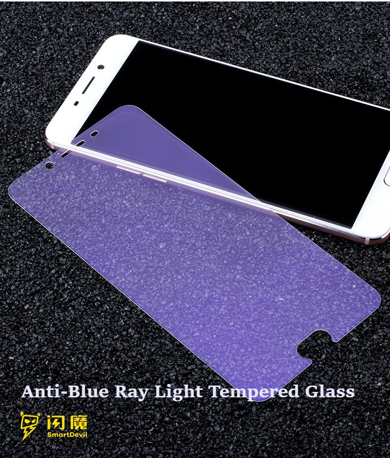 Oppo R9S/R9S+/R9/R9+ Anti-Blue Ray Light Tempered Glass