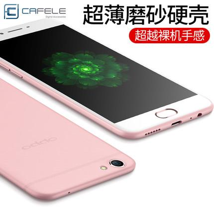 Oppo R9S/R9S+/R9/R9+ phone protection case casing cover plus