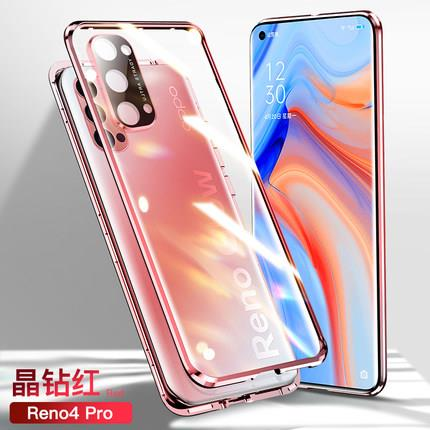 Oppo Reno 4 PRO/SE transparent glass phone protection casing cover