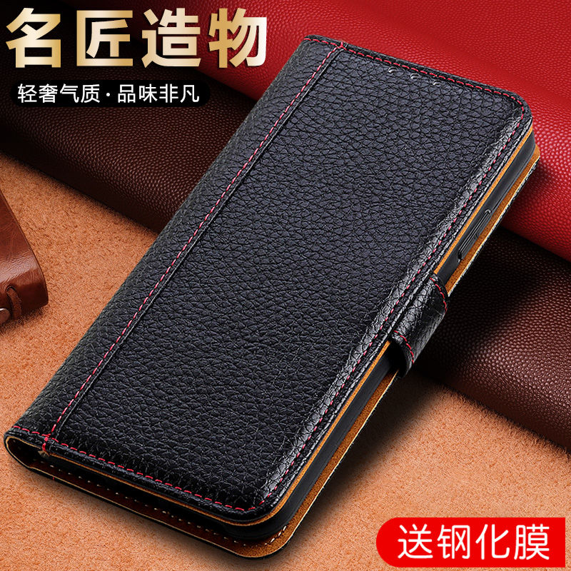 OPPOA12 A12 Cowhide real leather genuine Case Casing Cover