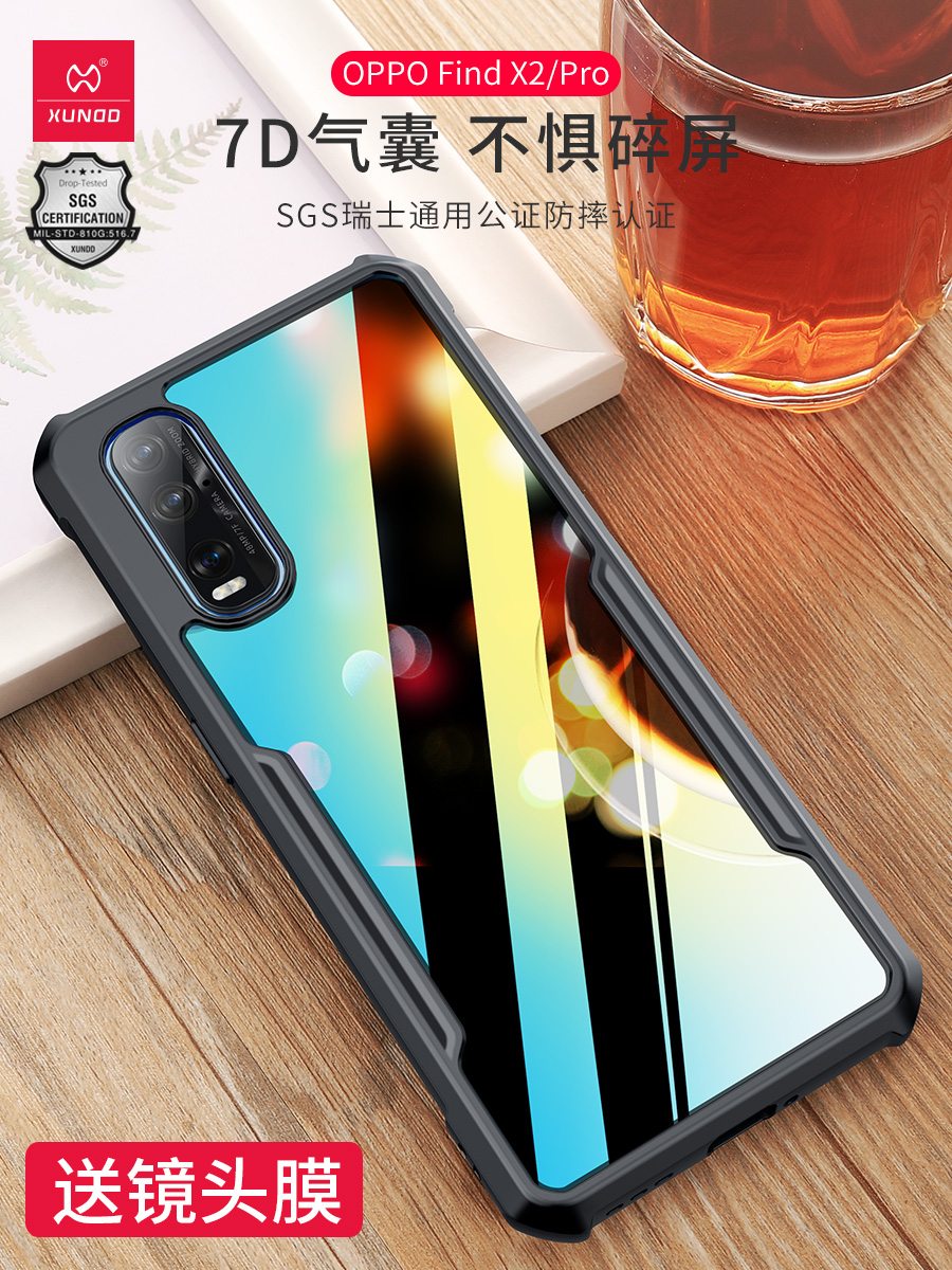oppofindx2 find x2pro findx2 Transparent x2 pro Case Casing Cover