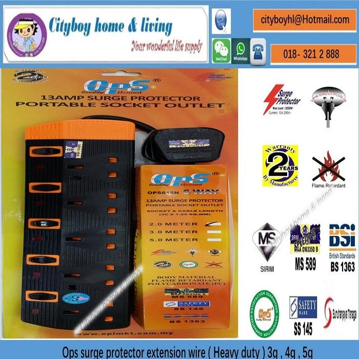 OPS EXTENSION WIRE (SURGE PROTECTOR) - 3GANG  (f020 )