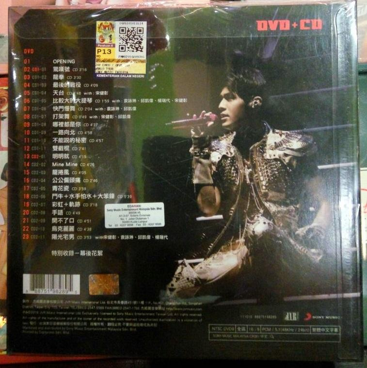 OPUS JAY WORLD TOUR - JAY CHOU - COMPLETE ALBUM BOX SET