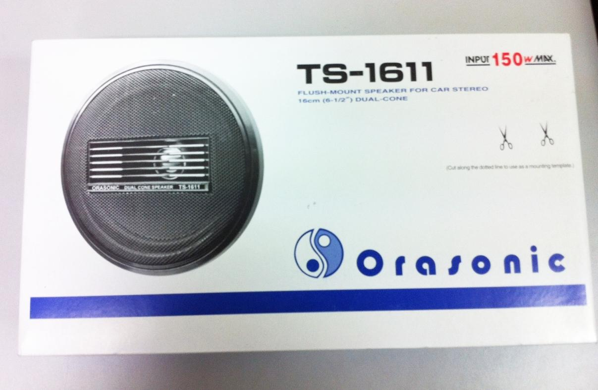 Orasonic TS-1611 6.5' Dual Cone Car Speakers