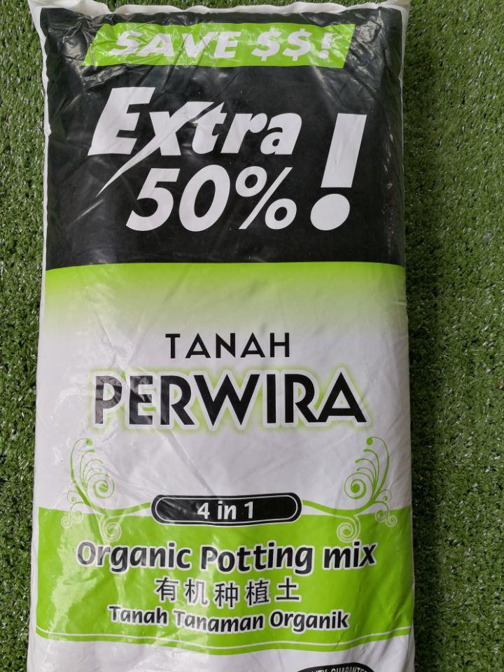 Organic potting mix soil tanah tanama end 2 1 2019 4 15 pm for Organic soil brands
