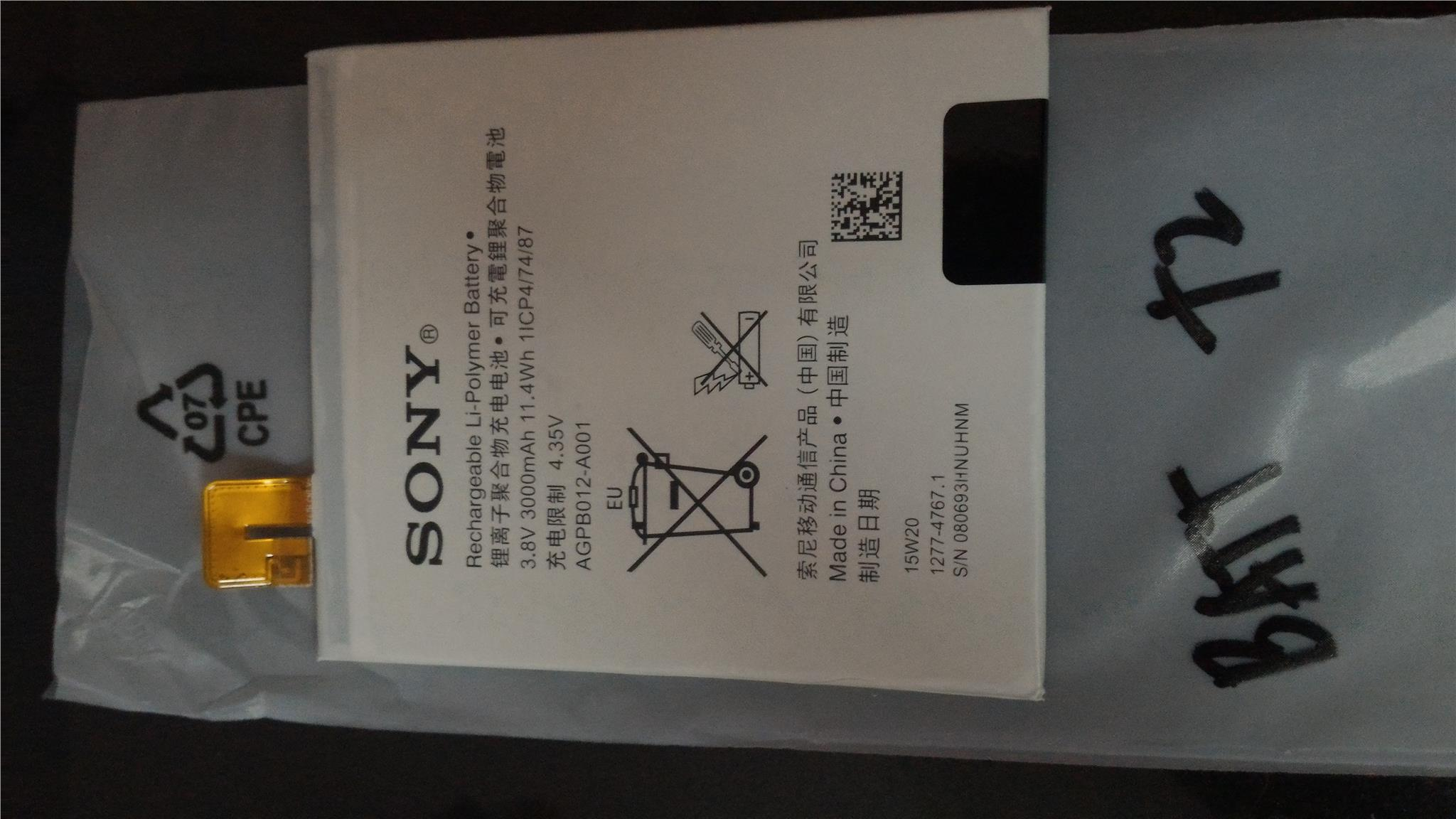 ORI BATTERY T2 ULTRA  D5303