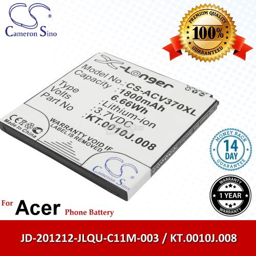 Ori CS ACV370XL Acer Liquid E2 V370 / E2 Duo Battery