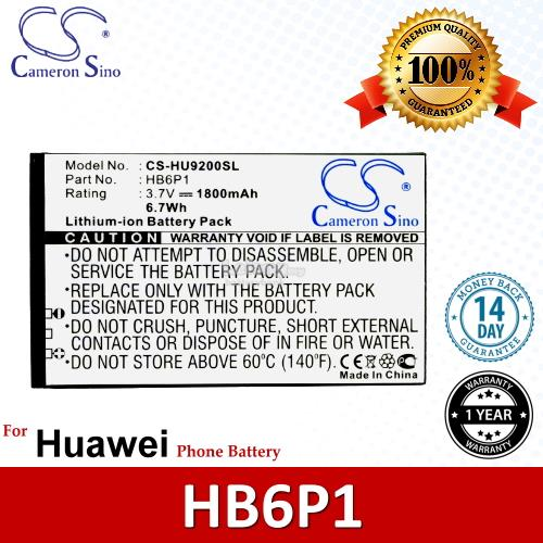 Ori CS HU9200SL Huawei HB6P1 / Ascend P1 LTE / P1 S U9200 Battery