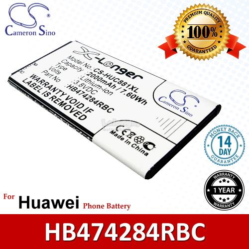 Ori CS HUC881XL Huawei Honor Holly Dual SIM Hol-U19 Battery