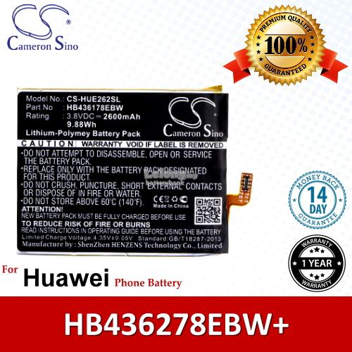 Ori CS HUE262SL Huawei Mate S Force Touch Premium Edition Battery