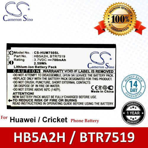 Ori CS HUM750SL Huawei WiFi Broadband Router 3G EC5805 ET5321S Battery