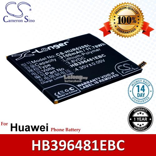 Ori CS HUR620SL Huawei Honor 6 H60-L12 HW-H60-J1 Battery