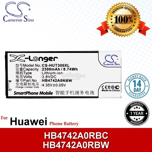 Ori CS HUT300XL Huawei Ascend G740 / H30-U10 H30-T10 Battery