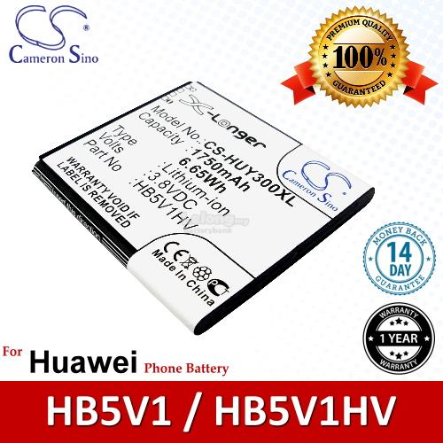 Ori CS HUY300XL Huawei Ascend Y516 Y500 Y500-T00 G350 G350-U00 Battery