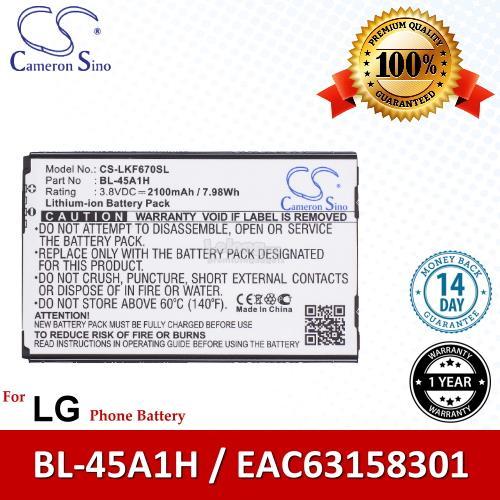 Ori CS LKF670SL LG F670 / F670K / F670L / F670S Battery