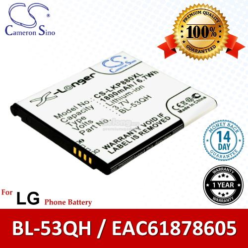Ori CS LKP880XL LG Escape P870 / Escape 4G / Spirit H420 Battery