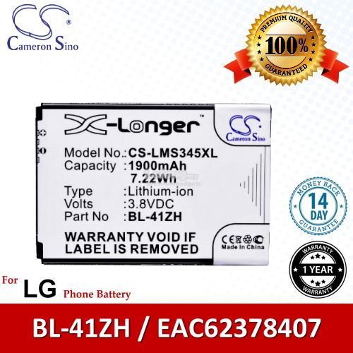 Ori CS LMS345XL LG Sunset L21G L33L / Destiny L22C Battery