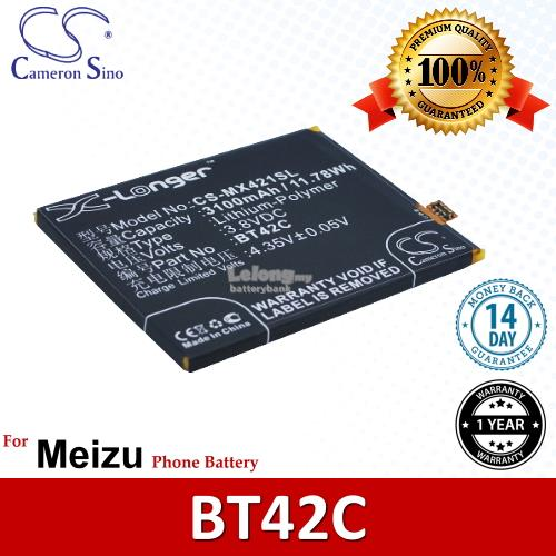 Ori CS MX421SL Meizu BT42C / Meizu M2 Note M464U / Note 2 Battery