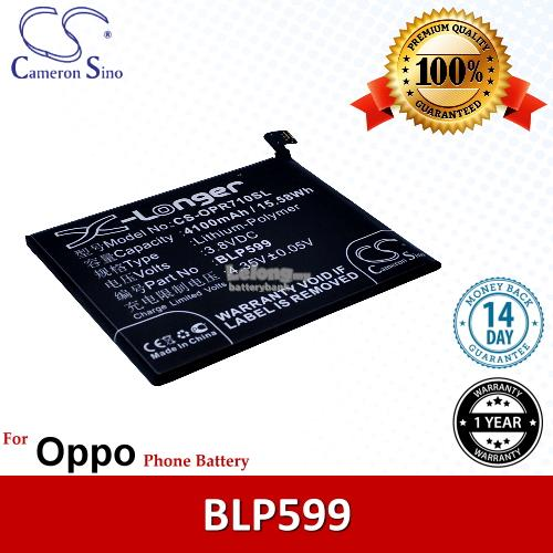 Ori CS OPR710SL Oppo BLP599 / Oppo R7 Plus Battery