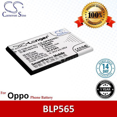Ori CS OPR830SL Oppo R2010 / Oppo R2017 Battery