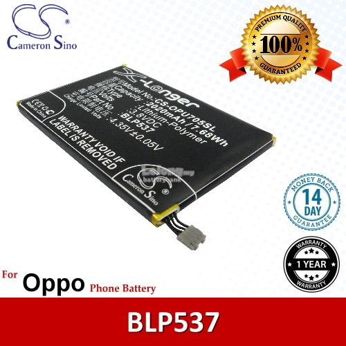 Ori CS OPU705SL Oppo Ulike 2 U705T U705W / Find Way S U707 Battery