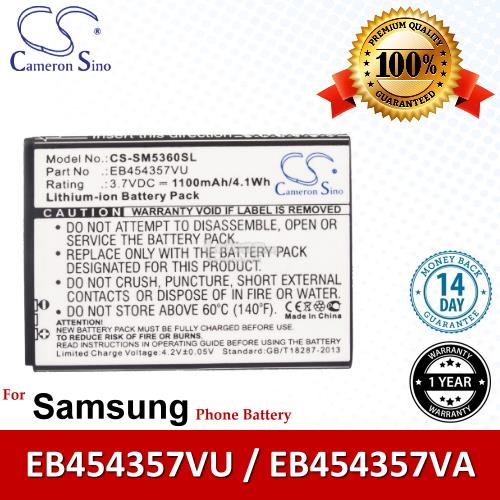 Ori CS SM5360SL Samsung Galaxy M Pro 2 / Pro II Battery