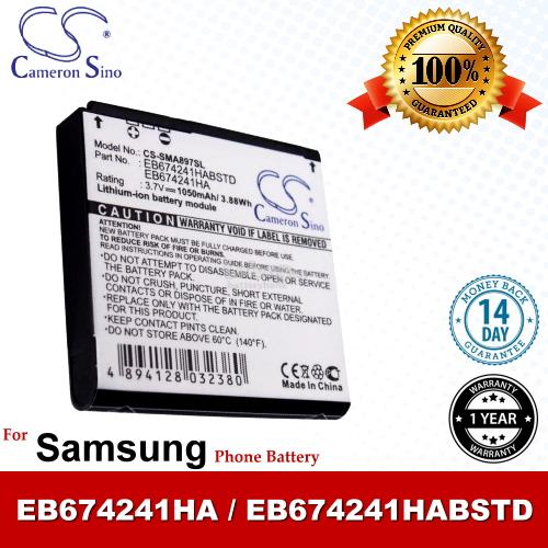 Ori CS SMA897SL Samsung Mythic SGH-A897 Battery