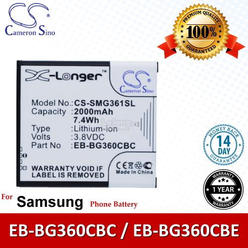 Ori CS SMG361SL Samsung Galaxy Core Prime TD-LTE SM-G3608 Battery