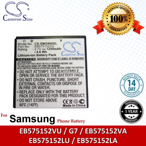 Ori CS SMG900SL Samsung Fascinate 3G / Focus SGH-i916 Battery