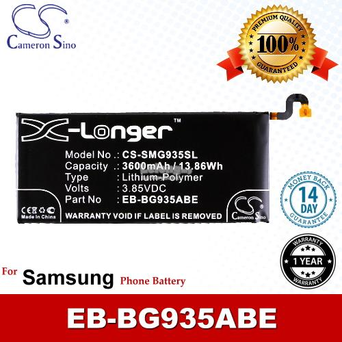 Ori CS SMG935SL Samsung Galaxy S7 Edge Olympic Games Edition Battery