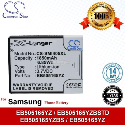 Ori CS SMI405XL Samsung Stratosphere Android 4G LTE Battery