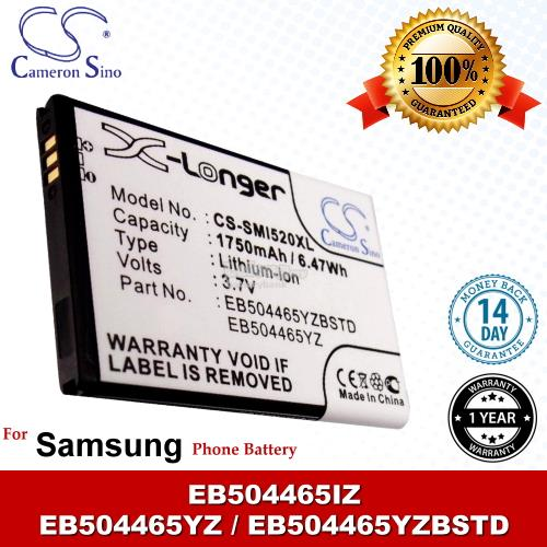 Ori CS SMI520XL Samsung Droid Charge SCH-I510 / Gem SCH-i100 Battery