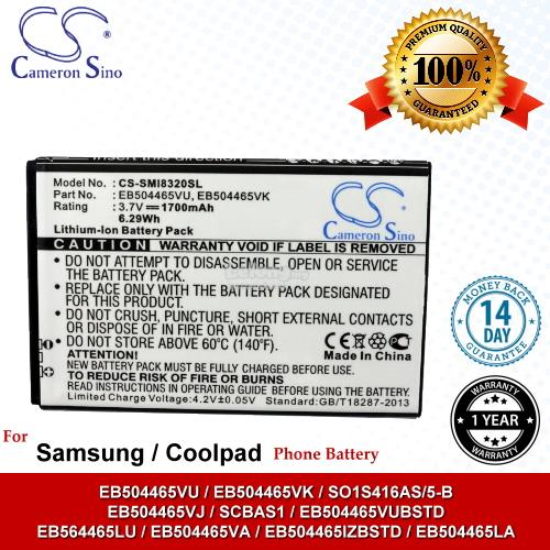 Ori CS SMI8320SL Samsung Repp SCH-R680 / Wave 2 S8530 Battery