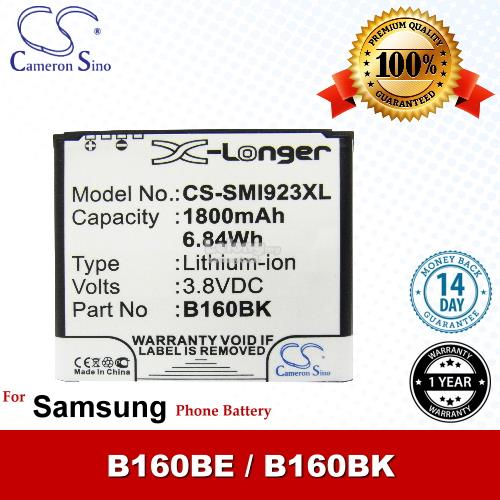 Ori CS SMI923XL Samsung B160BK B160BE / SHV-E400L Battery