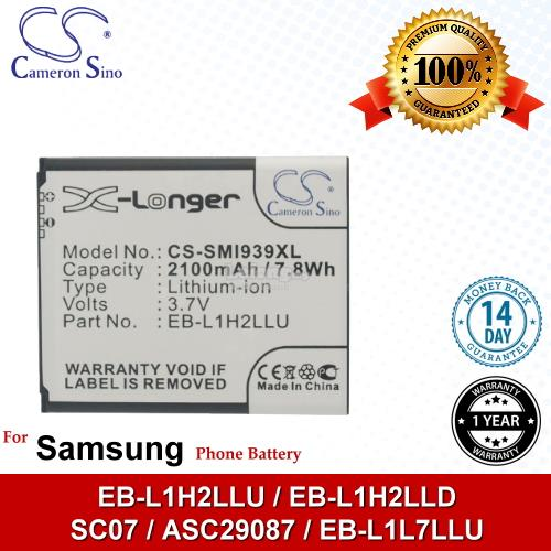 Ori CS SMI939XL Samsung Galaxy Core Lite SM-G386F Battery