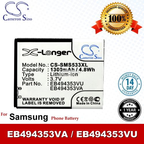 Ori CS SMS533XL Samsung Galaxy Player 4.0 Wifi YP-G1 YP-G1C Battery